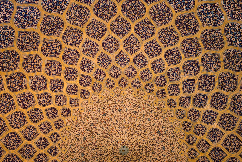 Dome of the mosque, ornaments from Isfahan, Iran. (stock image)