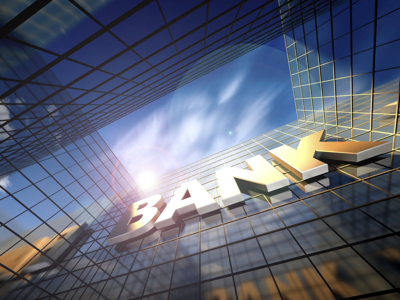 Looking skyward at a large BANK sign on the side of a glass building. (stock image)