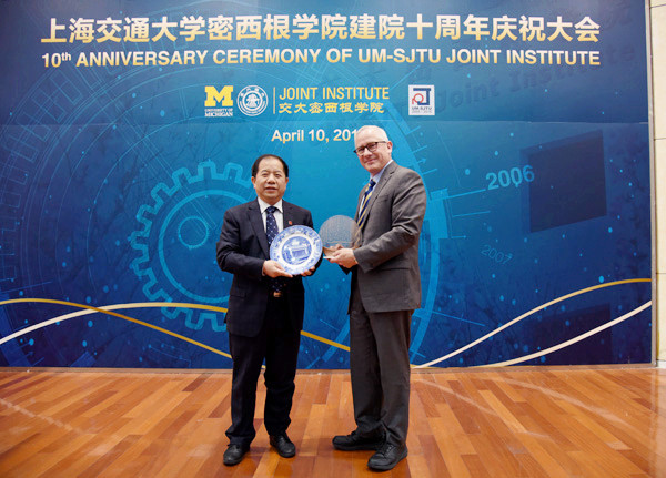 Two universities exchanged gifts to commemorate SJTU's 120th anniversary and JI's 10th anniversary. Image credit: U-M-SJTU Joint Institute
