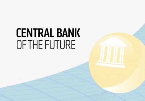 Central Bank of the Future logo. Image courtesy: Ford School's Center on Finance, Law & Policy.