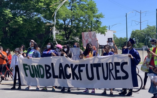 Image credit: U-M Ford School, Center for Racial Justice